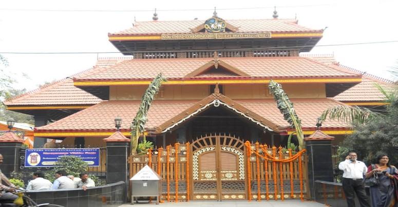 Uttara-Guruvayurappan-Temple-Banner