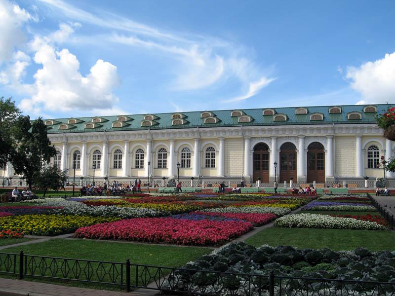 Alexander-Garden