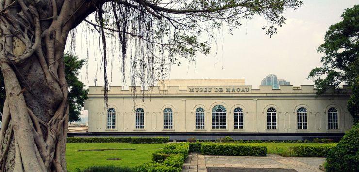 1200px-Macau_Museum