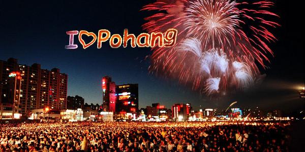 pohang-fireworks-festival-1.jpg